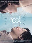 real-poster