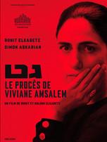 Affiche, Le procès de Viviane Amsalem