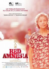red-amnesia