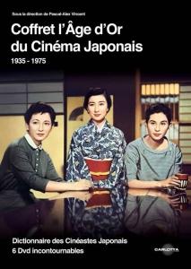 lage-dor-du-cinema-japonais